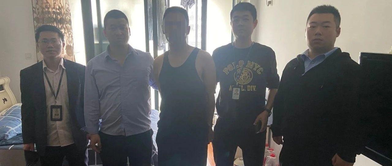 南宁多名女性在自家楼下被猥亵 警方抓获犯罪嫌疑人