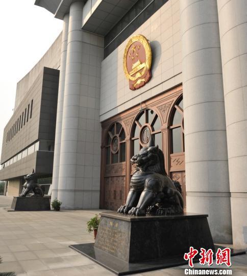 图为绍兴市中级人民法院。绍兴中院供图