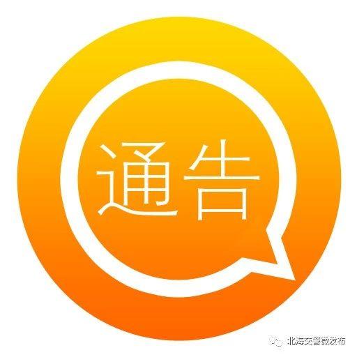 http://n.sinaimg.cn/gx/crawl/224/w512h512/20190202/u8Fc-hsmkfyn6173021.jpg