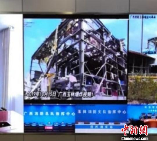 广西应急管理部门通过视频了解事故现场情况 林浩 摄