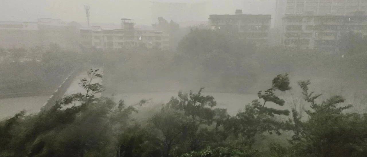 暴雨袭城!南宁今早被淹了 周末冷空气驾到全区将降温