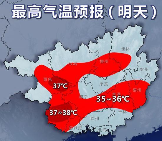 4日20时至5日20时天气预报示意图