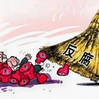 桂林中院原党组成员、副院长杨胜男接受审查调查