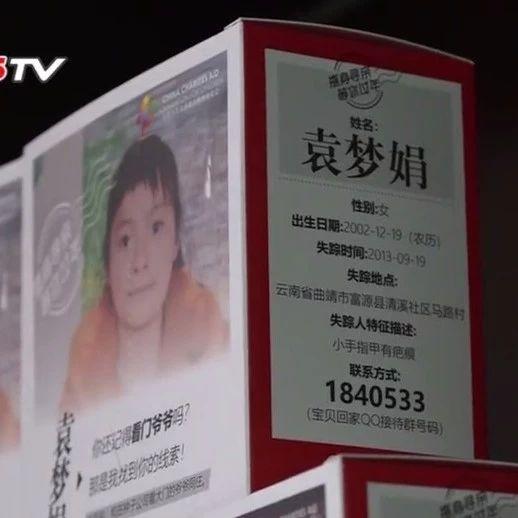 公益还是炒作?11万酒瓶印失踪儿童信息 网友吵翻了