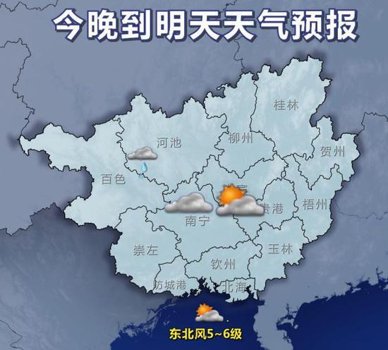 31日20时-2月1日20时天气预报示意图