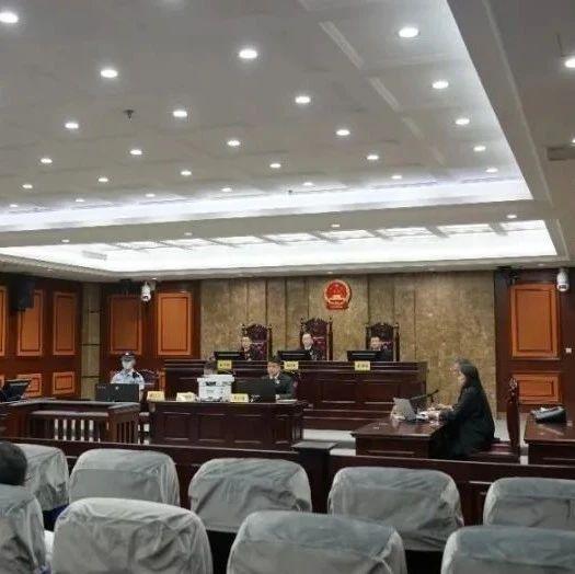 广西中医药大学原副校长、广西国际壮医医院原院长受审