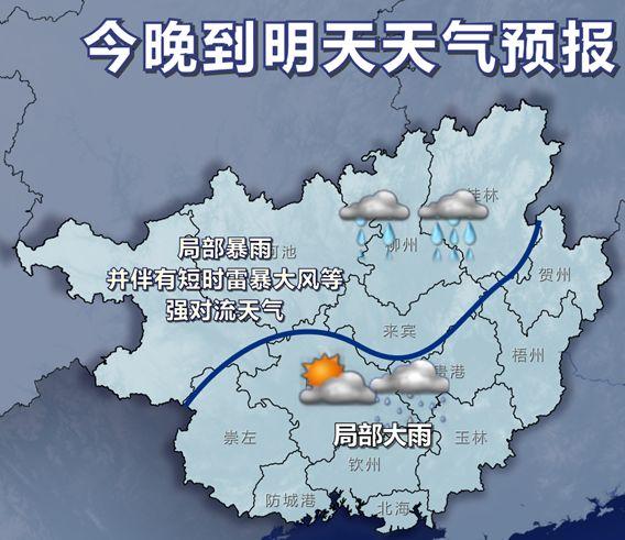 今日高温暂缓 局部降雨!24-25日闷热高温将强势反弹
