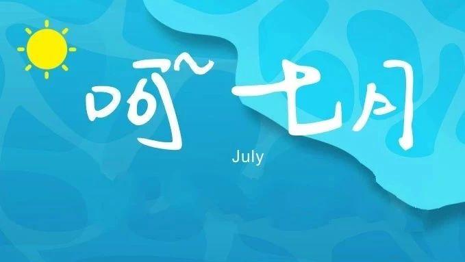 台风蓝色预警解除!未来三天 桂西南和沿海仍有降雨