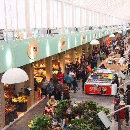 超乎想象!上海颜值最高的5个菜场 不接受反驳