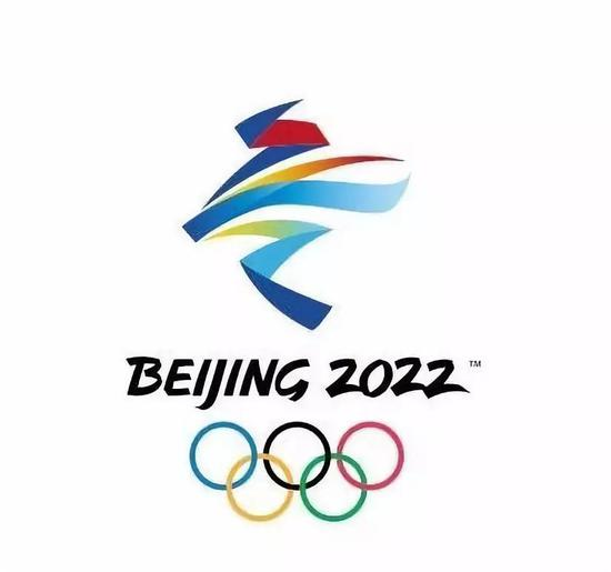 2022年北京冬奥会会徽——冬梦图片