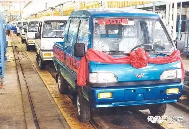 1999年8月23日,五菱汽车第50万辆下线