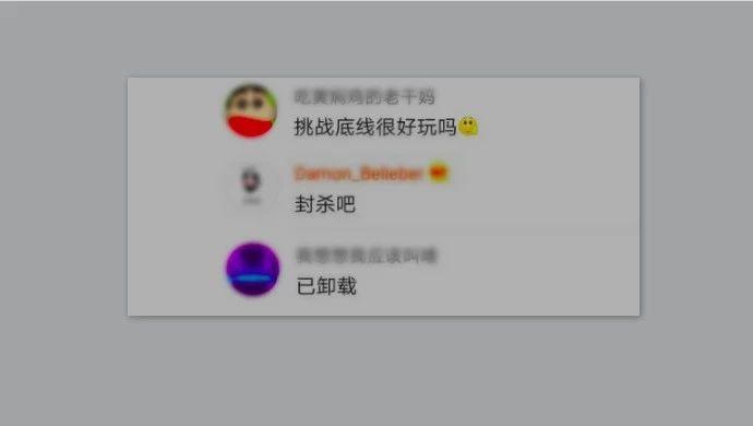 """因为这个问题 中国网友怒了!呼吁封杀""""吃鸡""""手游"""