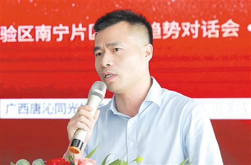 广西南大门跨境电商运营有限责任公司总经理 曾文平