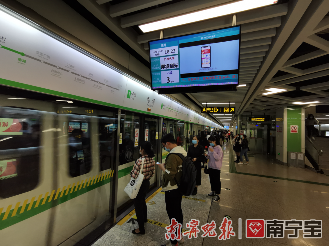 南宁地铁1号线执行大小交路 高峰期候车时间缩短