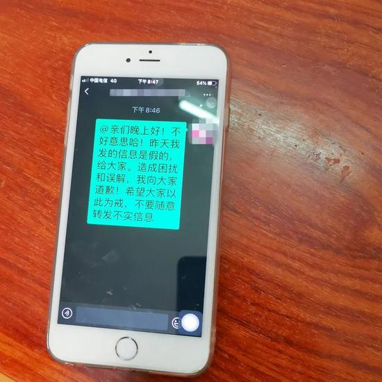 辟谣!广西上林一网友传新冠肺炎疫情谣言被处罚
