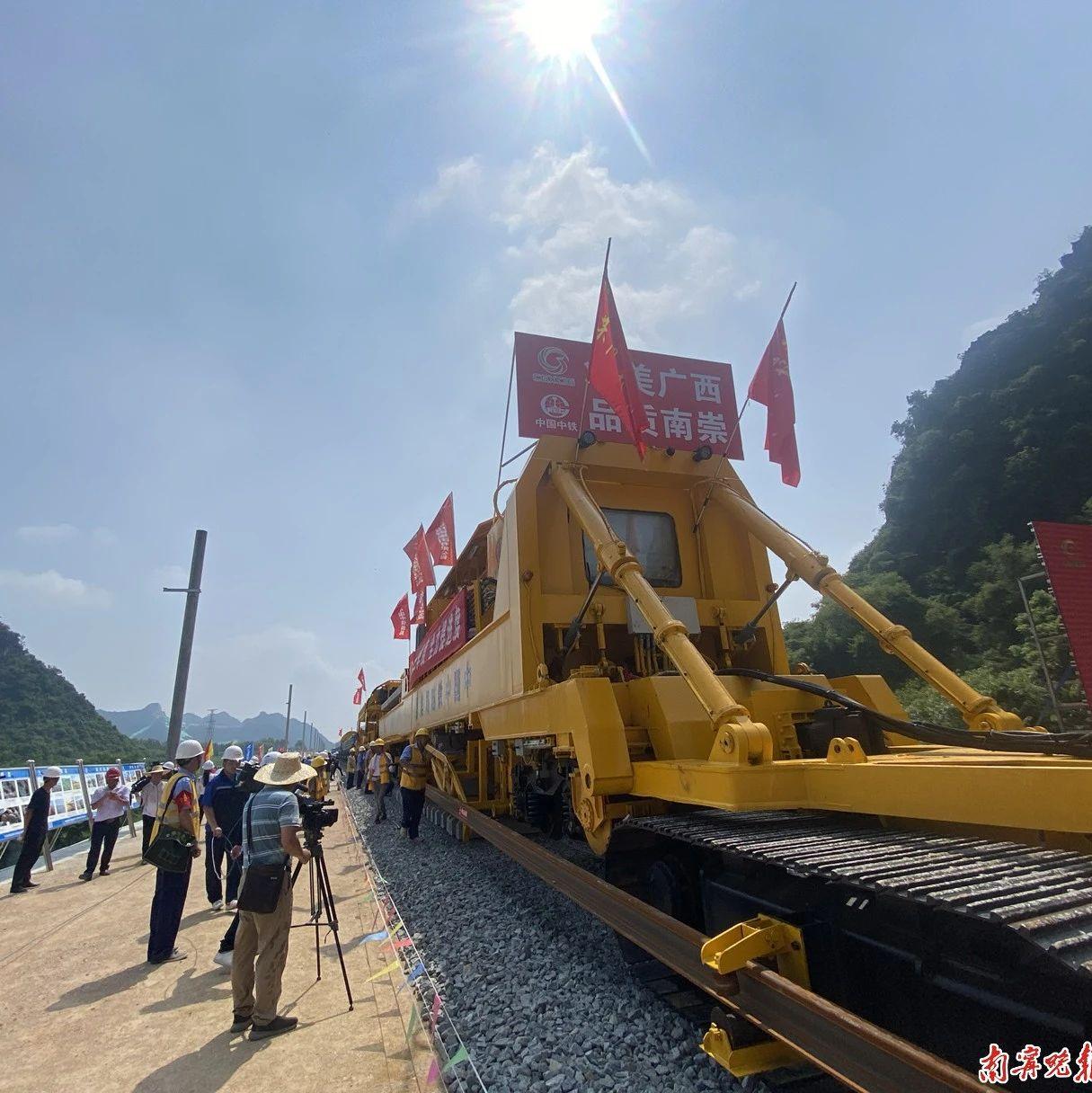 南崇铁路已开始铺轨 明年去吴圩机场仅需12分钟