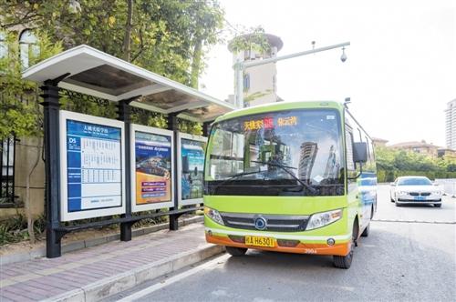 南宁:定制公交解决出行需求 网约定制公交或将开通