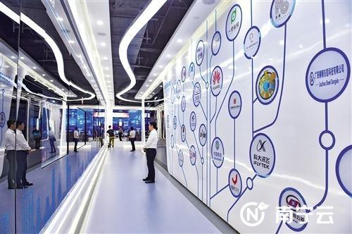 我市将在自贸试验区南宁片区数字经济板块重点发展云计算、大数据、电子商务等,打造面向东盟的数字经济协同发展集聚区。图为中国—东盟新型智慧城市协同创新中心。记者潘浩 摄
