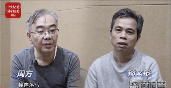 广西一医院院长被绑架牵出76人被查 涉案金额5000余万元