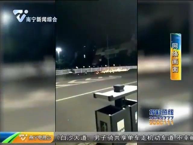 可怕!南宁街头又现非法飙车 失控倒地滑行5、60米