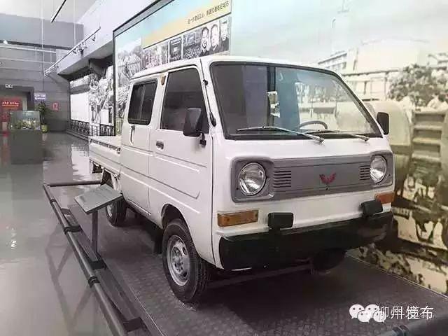 五菱LZW1010SD微型货车