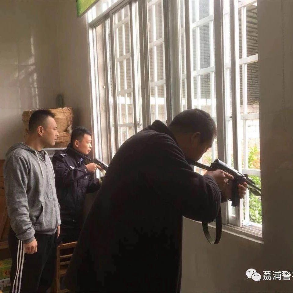 广西某地传出两声枪响 这货当场被击毙(图)