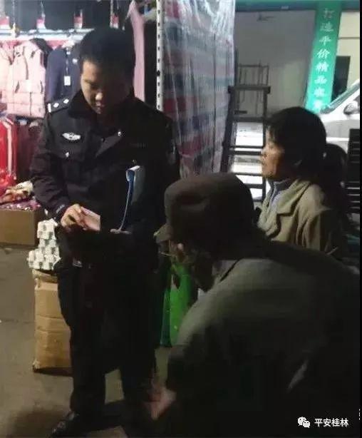 桂林94岁独居农村老人丢了所有积蓄 所幸有了转机