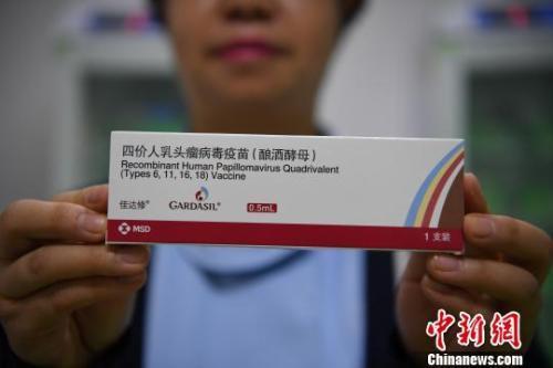 资料图:云南首批四价宫颈癌疫苗。 刘冉阳 摄