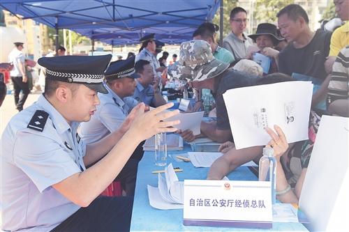 在接警咨询台,群众向民警咨询和反映涉嫌经济犯罪的情况 本报记者 宋延康 摄