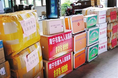 南宁市卫生计生系统向南宁园博园捐赠医疗急救用品