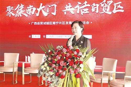 中国-东盟信息港股份有限公司对外合作部经理 李莹