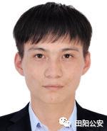 最高奖10万!广西警方公开悬赏缉捕11名在逃人员