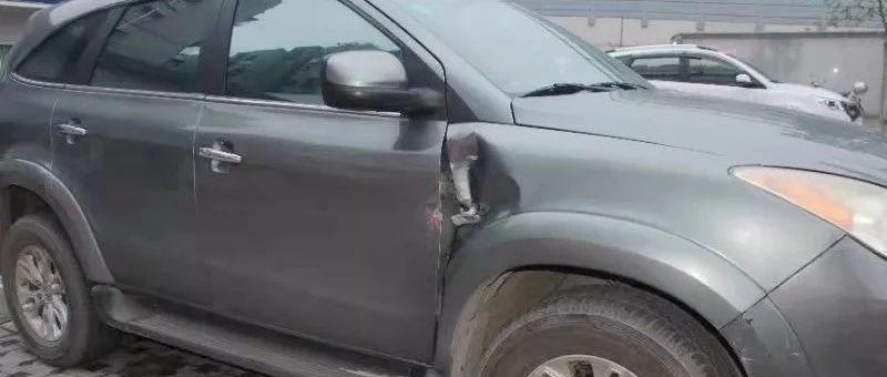"""柳州一男子车被撞报案 却""""意外""""被扣12分"""