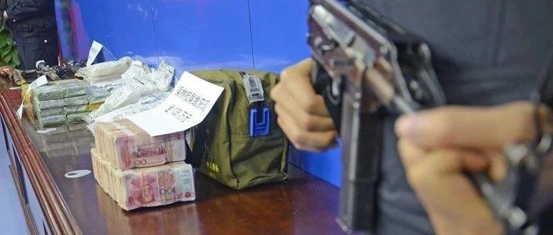 抓20人缴获海洛因73.5块!广西破获公安部挂号毒品案