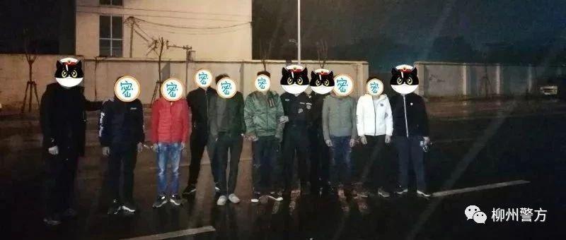 柳州:出老千赌钱败露被勒索7万  黑吃黑双方被刑拘