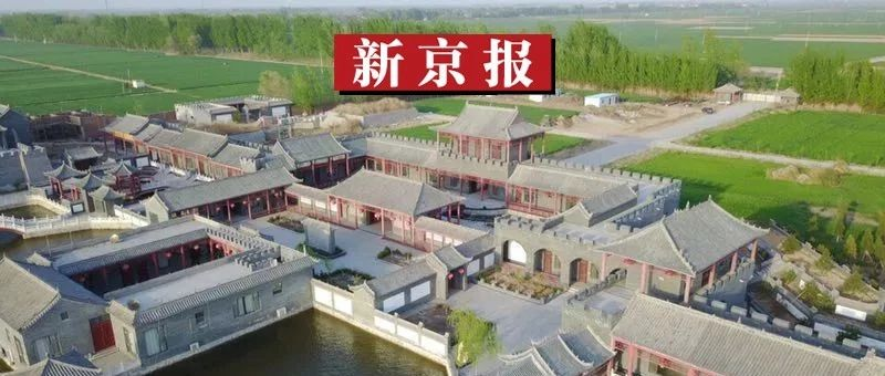 """""""袁府""""违法占地54亩 未发现地下宫殿、祠堂等建筑"""
