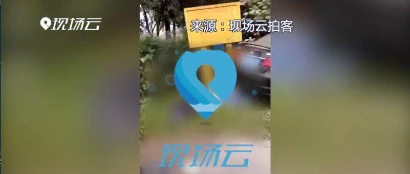 揪心!四川乐山一轿车冲撞公交站台造成7死4伤