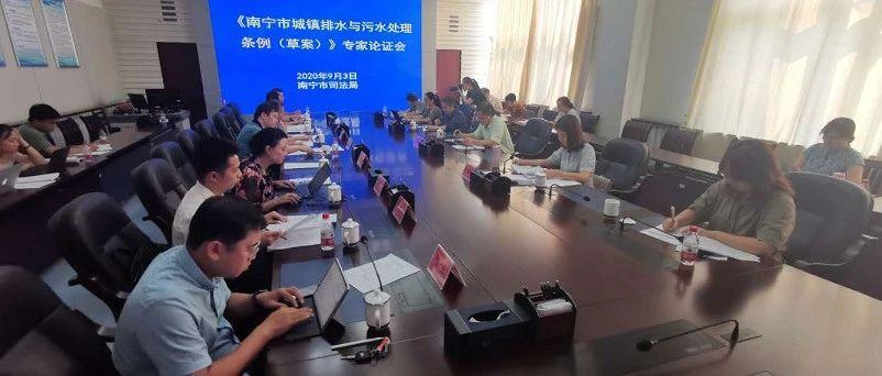 南宁拟立法对严重乱排放污水门店采取断水措施