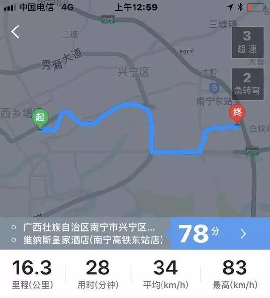 陈先生用手机导航显示,整个路程最长只有16.3公里