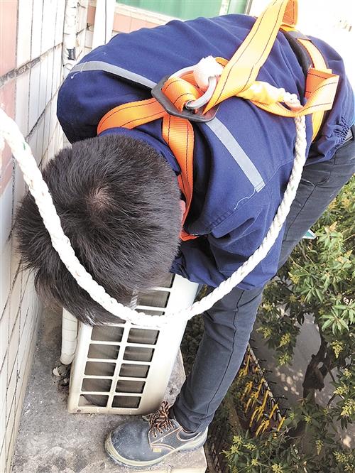 家里的空调用久了会滴水?看这4招解决问题