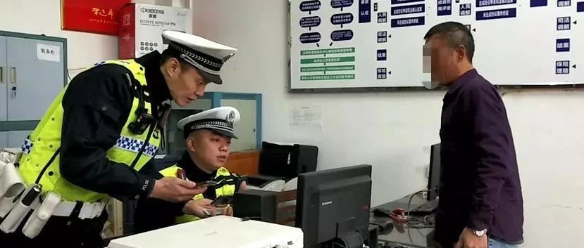 广东一司机途经广西犯难 因电子驾驶证并非全国通用
