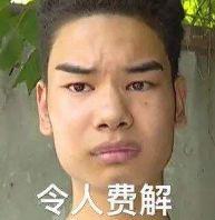 桂林一离世男子信用卡被刷10万余元 2名嫌疑人被刑拘