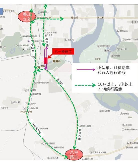 桂林八一桥重建项目施工期间交通组织调整通告