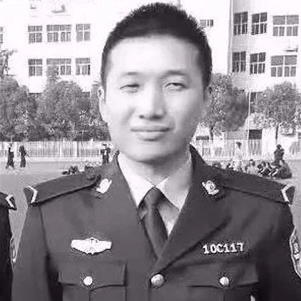 湖南27岁刑警因公牺牲 女儿还不满两个月