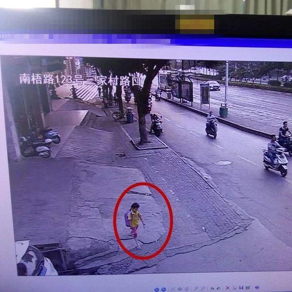 南宁:在小鸡村走失的6岁女孩有了最新消息