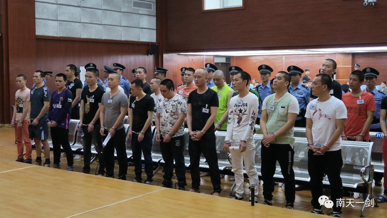 北海一涉黑团伙23名被告今日受审 法院将审理4天
