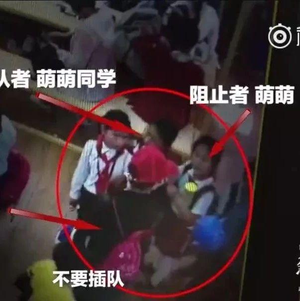 愤怒!9岁女孩阻止插队被打 警方最新回应