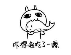 桂林一男子实习期内酒驾被注销驾照 无证驾驶再被查