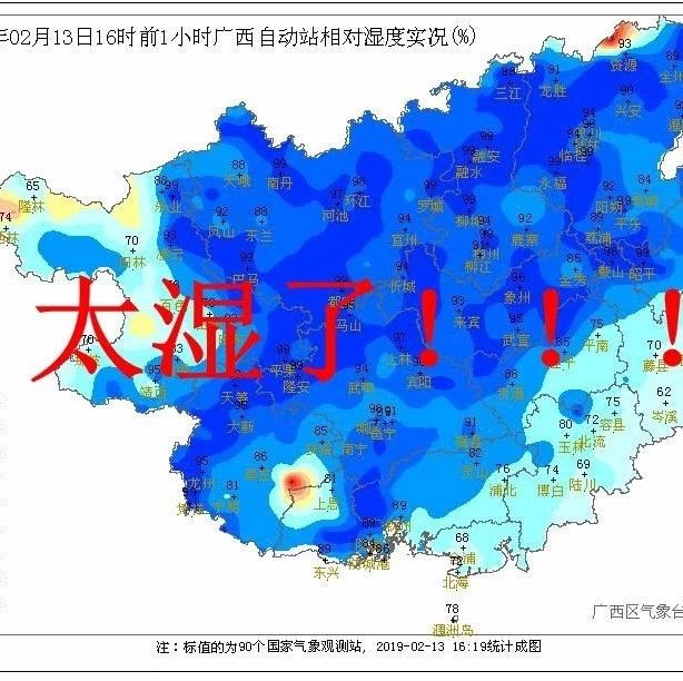 广西:升温+雨雨雨雨 让人崩溃的天气又要来了