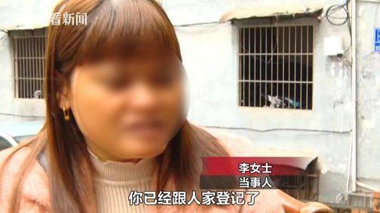广西女子办离婚时发现自己有2个老公 还被称为重婚犯
